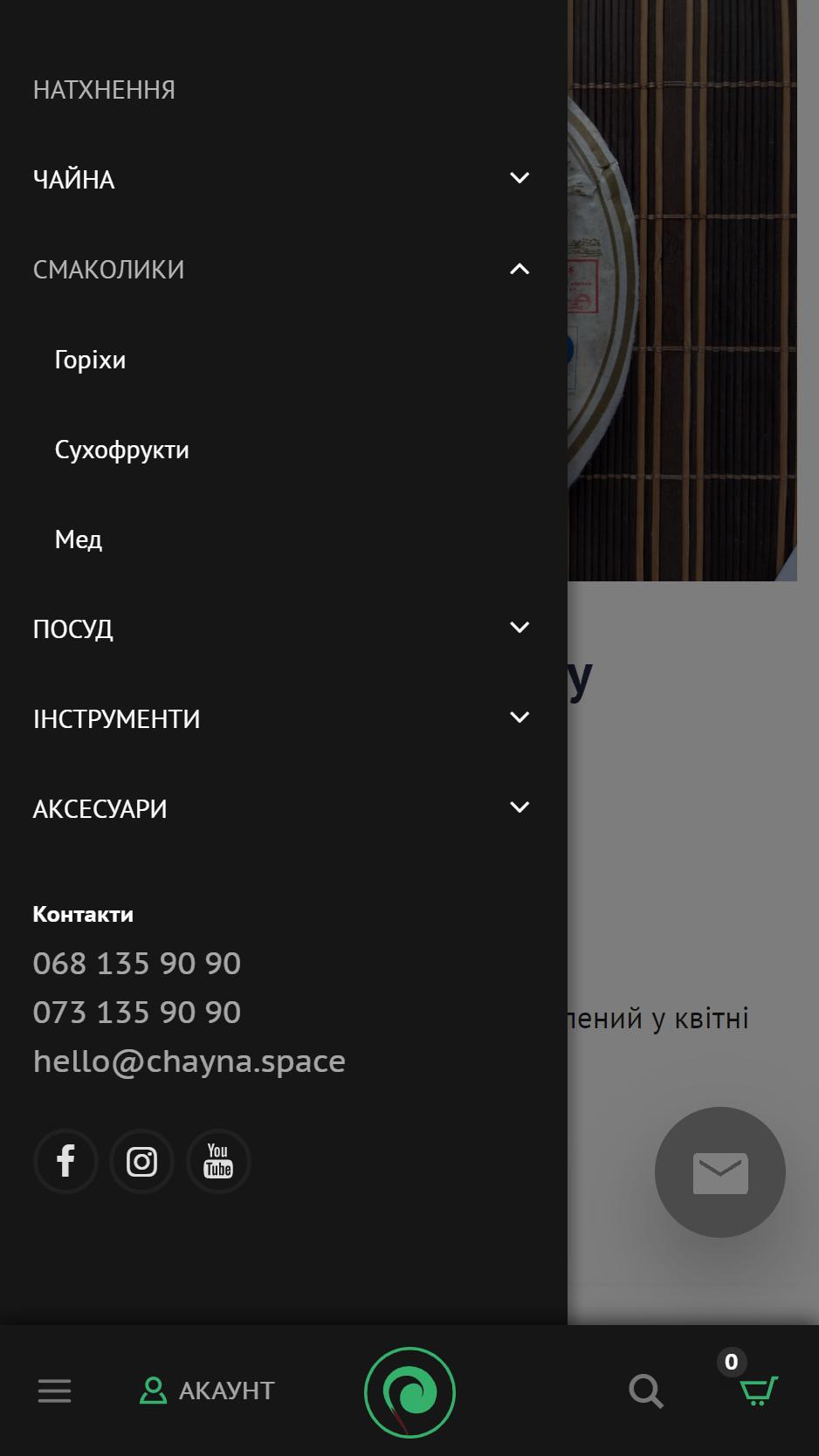 0af79941b2