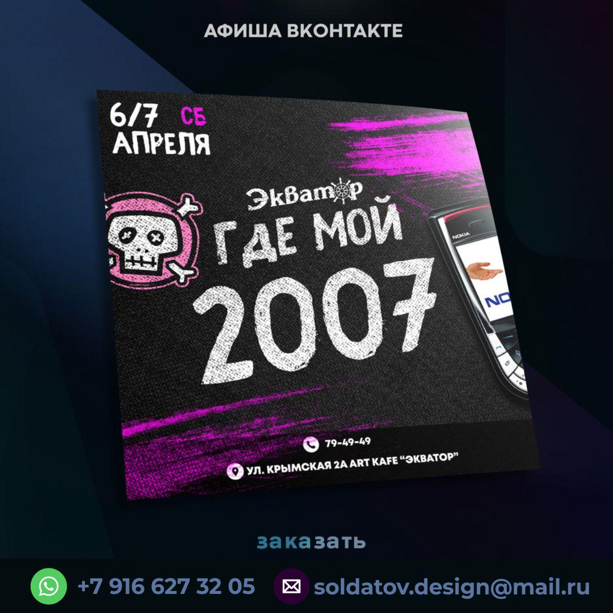 A0ec7a644f