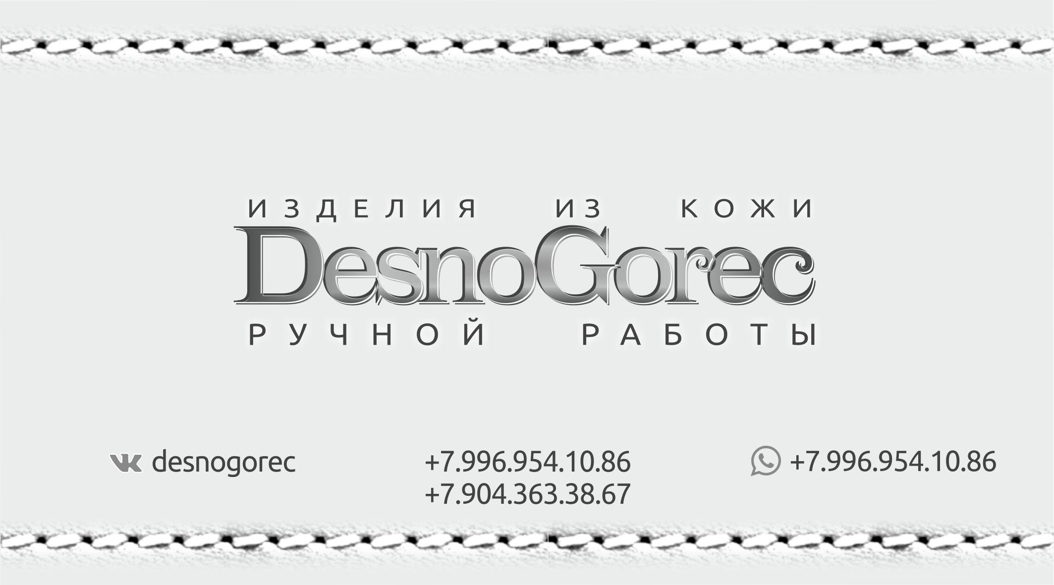D6c741621c