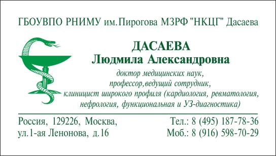 5e50812f2b