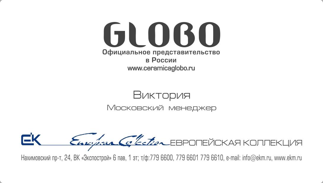 07c83c6456