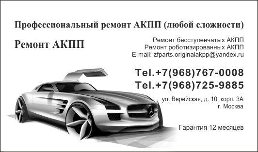 F4c9023820