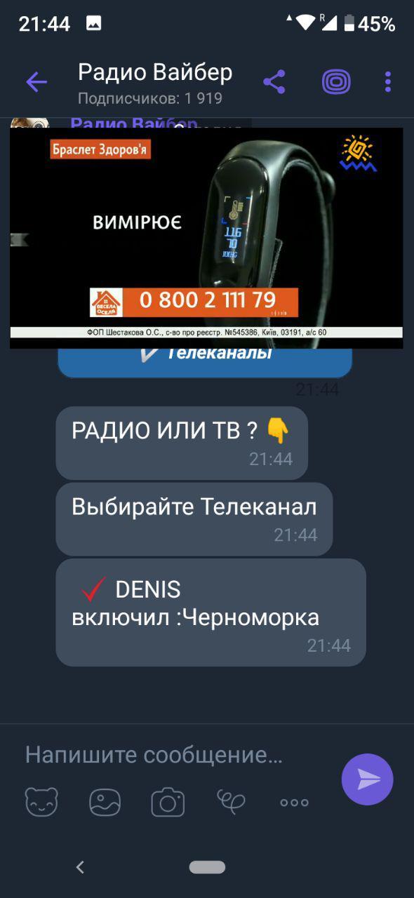 B707a31f83