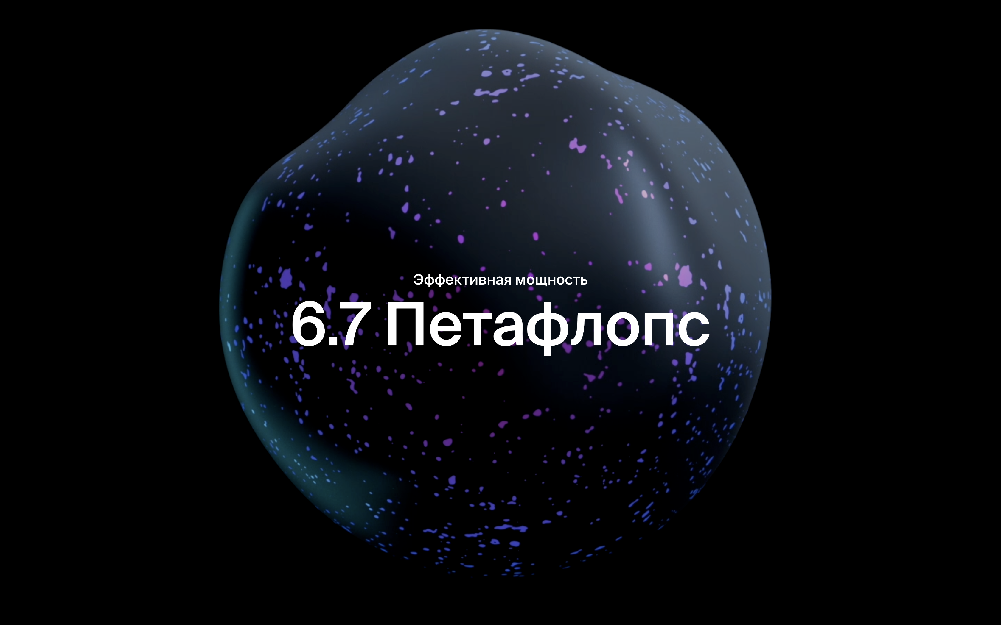 F87b60c5b8