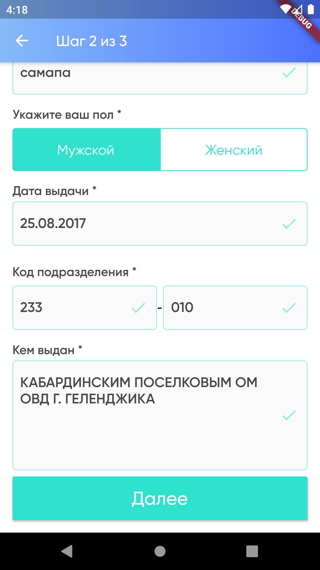 D7b3712b27