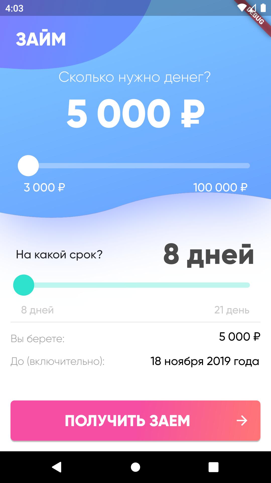 6990d95adb