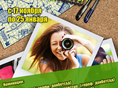 Preview f3f776985c