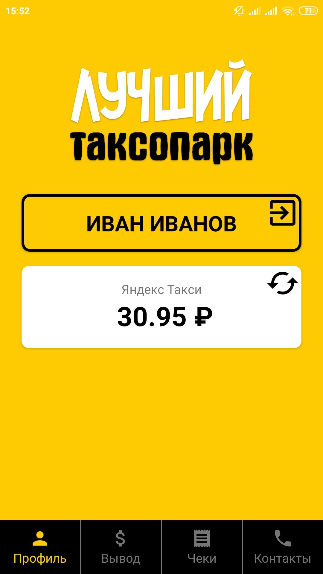 83e3d1bab2