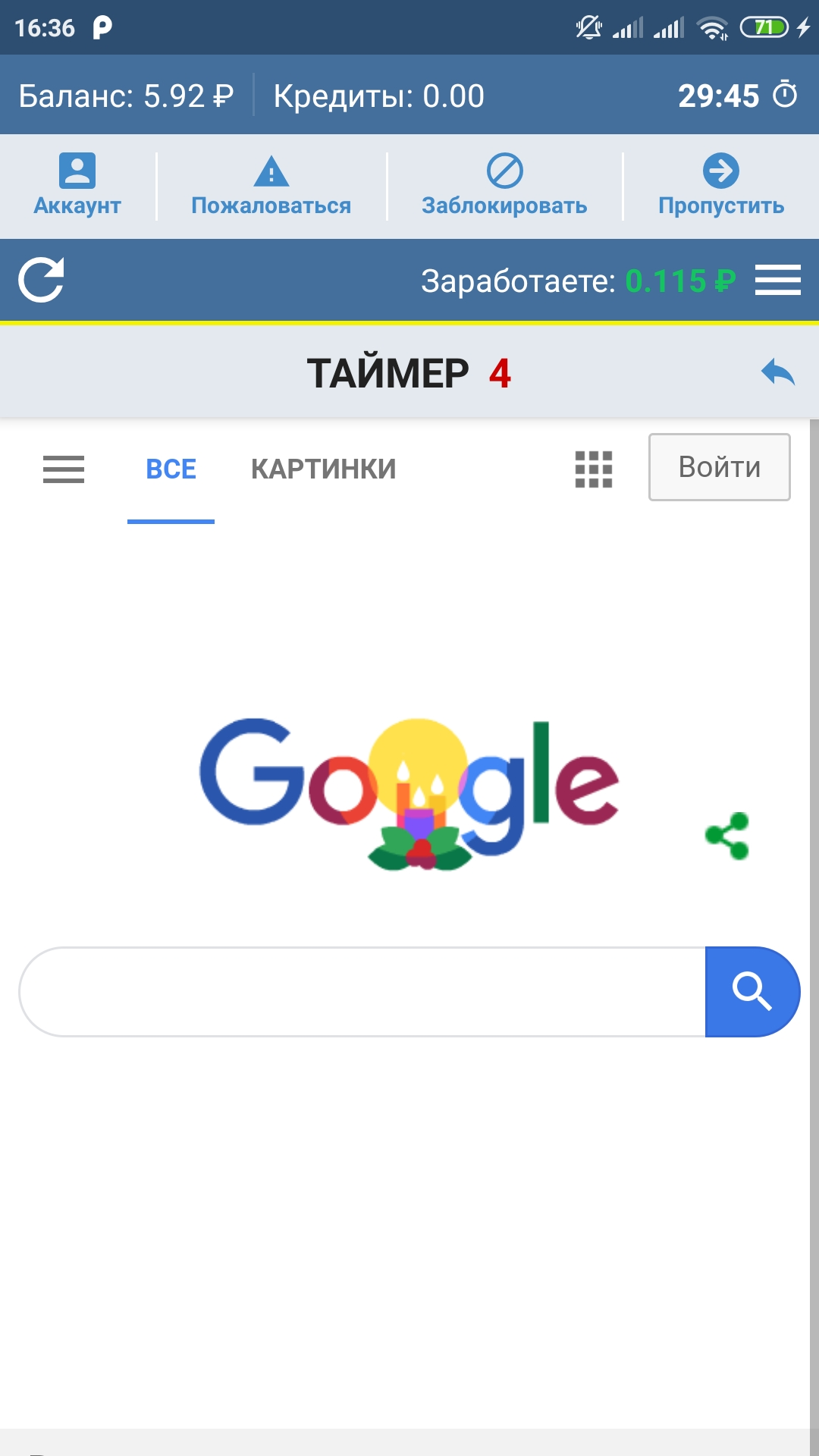 1748abf0f6