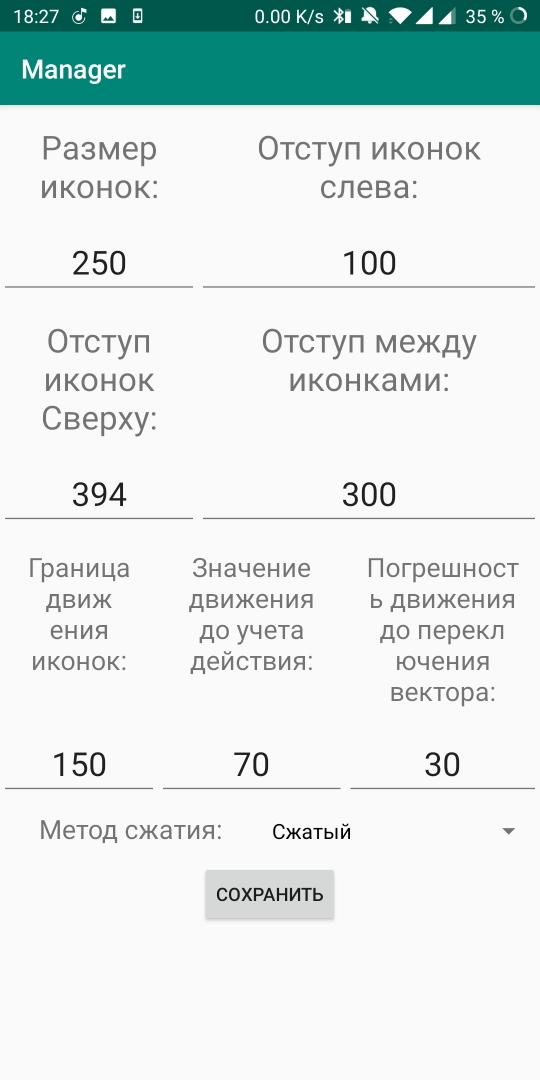 69c72e6289