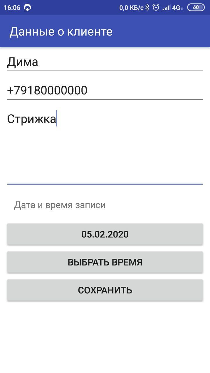 Def3782327