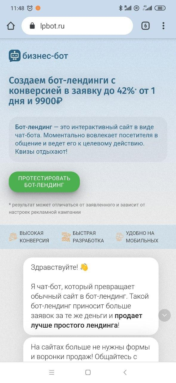 2ae664305e