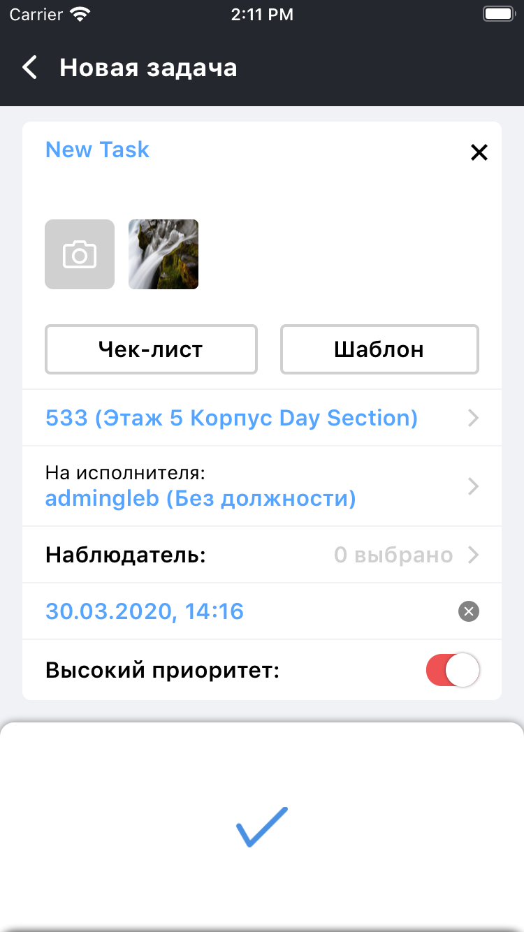 Ad503db654