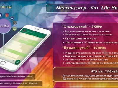 Preview 1e82ec4354