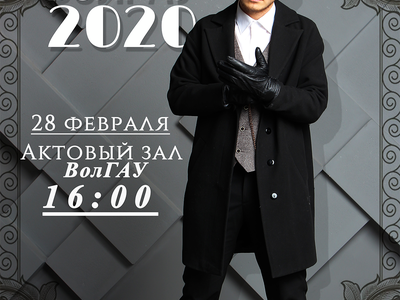 Preview b0652c4a22