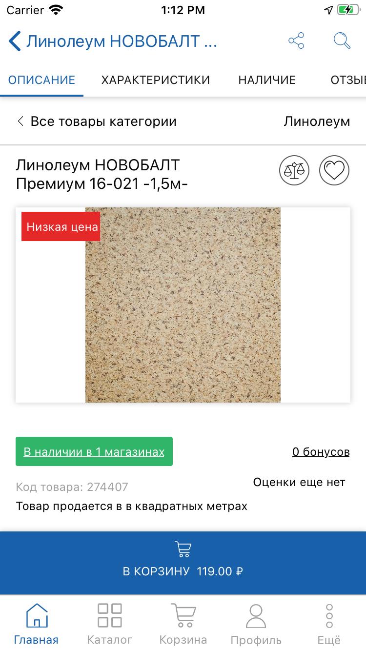 76e3c99994