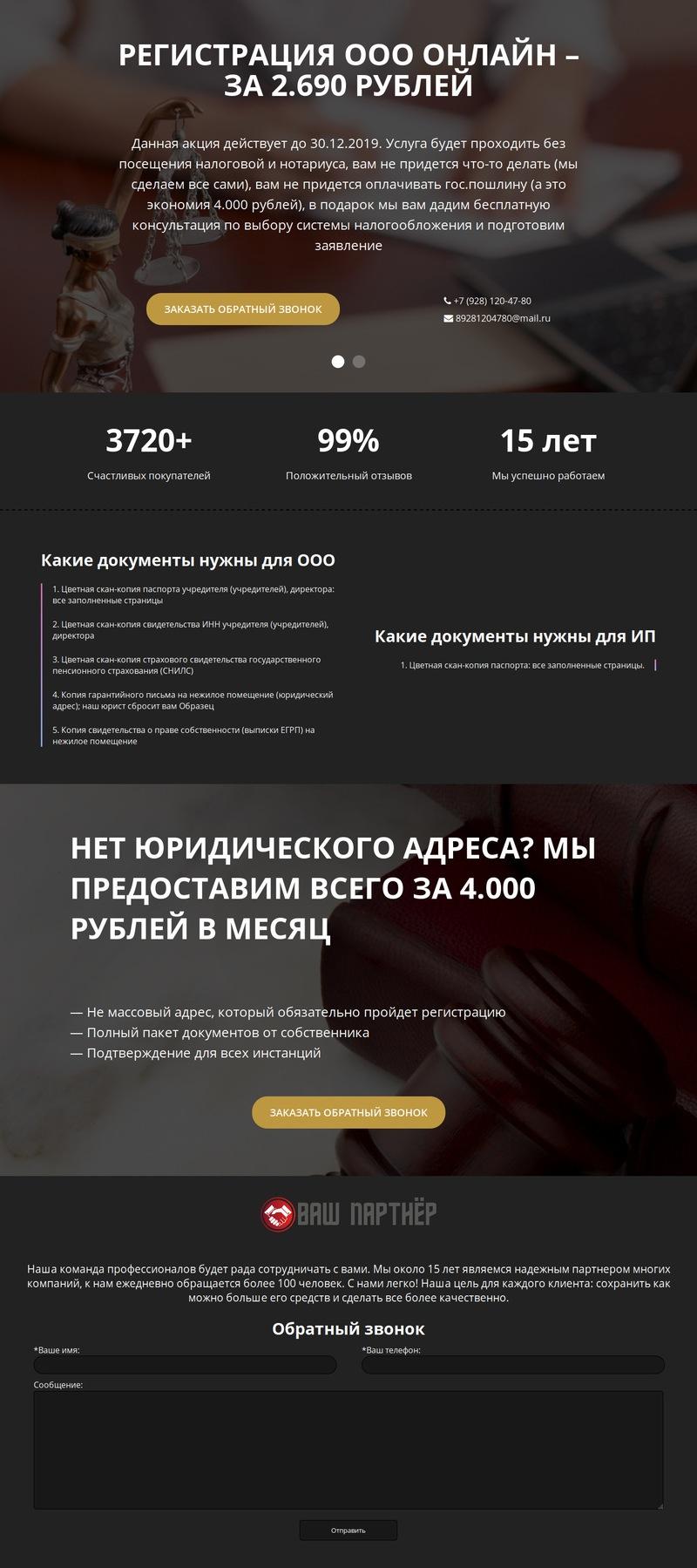 Cac9080093