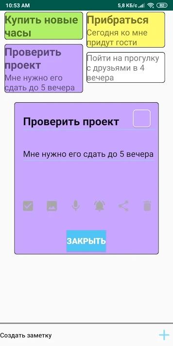 0505f59ce4