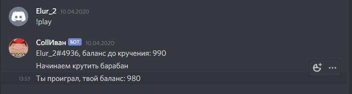 5773915490