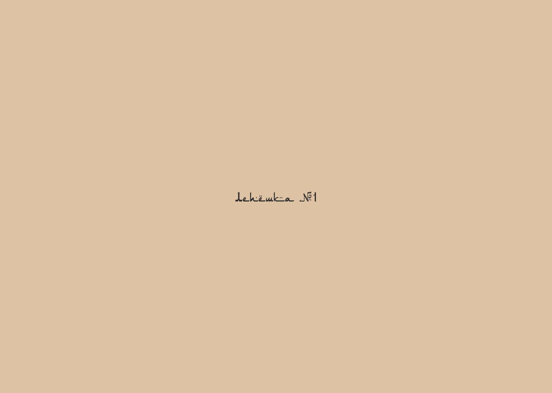 782ff5a5ca