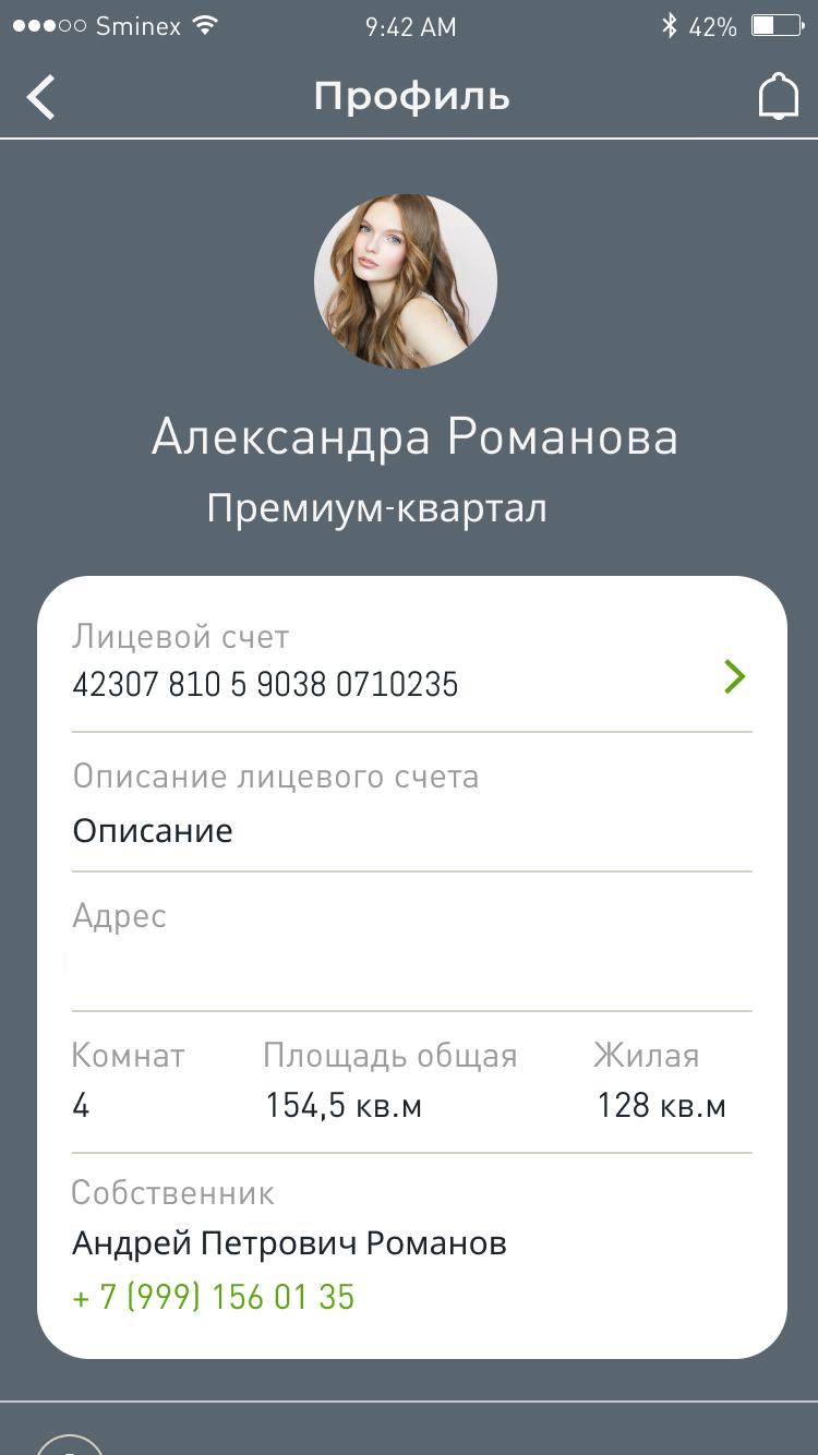 9b26045ab9