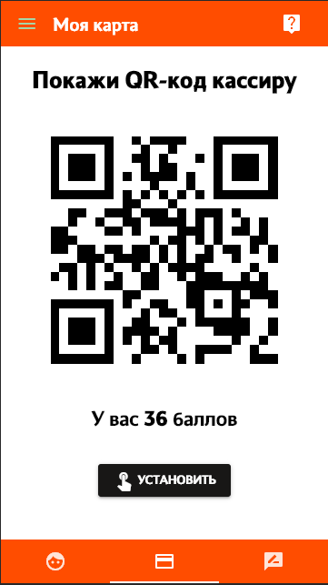 F7e62ac8a4