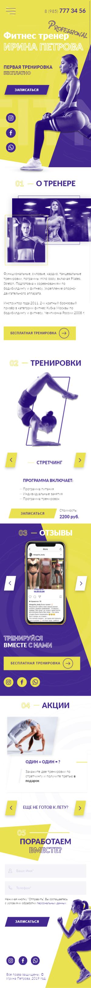 3388084a83