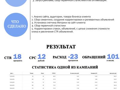 Preview dbfa302b38