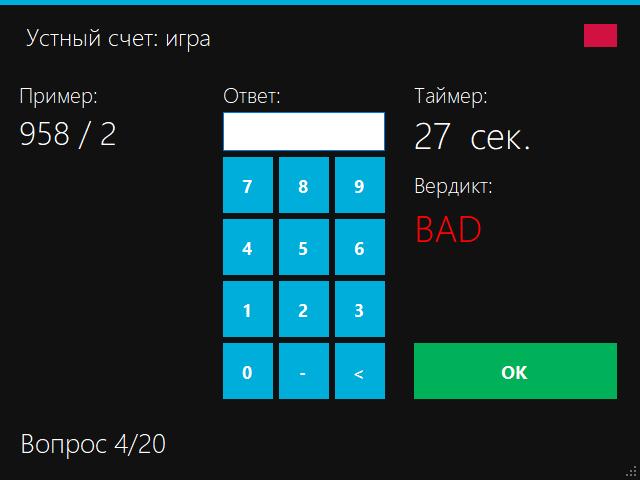 0b33d98e85