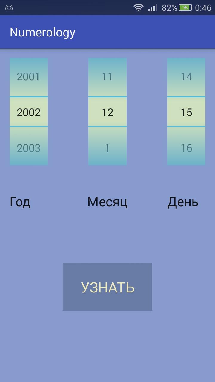 20ecfbaaf1
