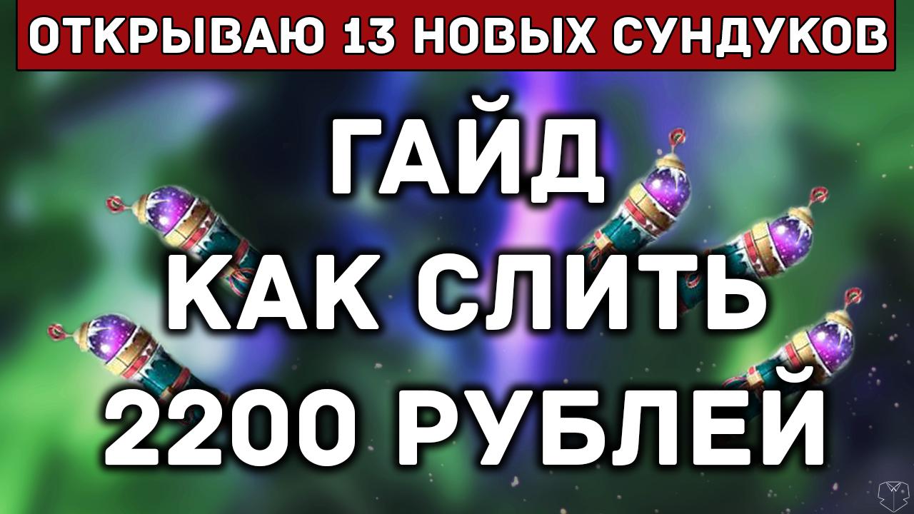 5210c2aba1