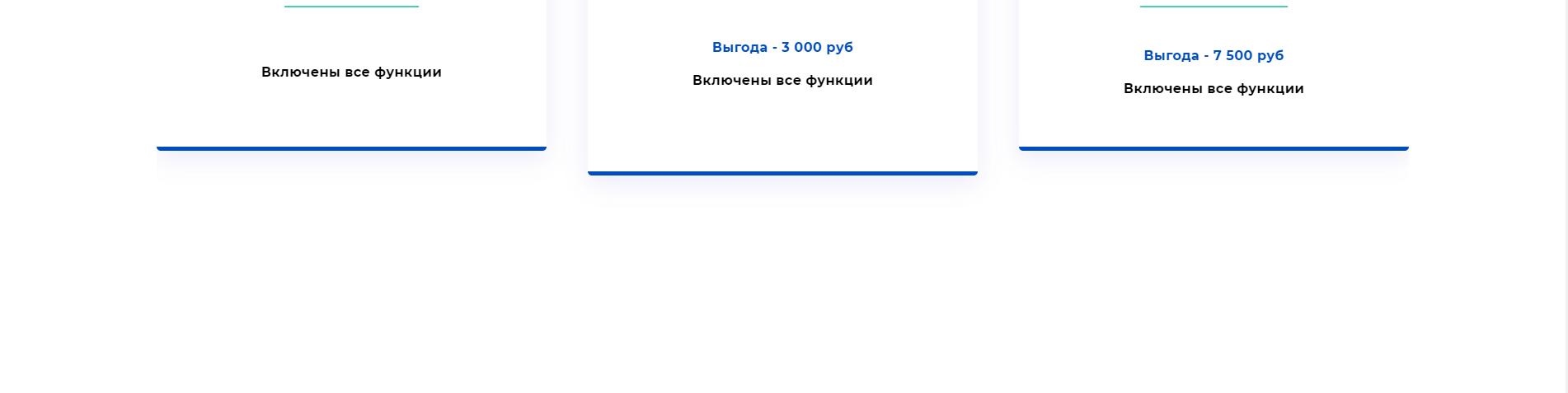 D8209bd54d