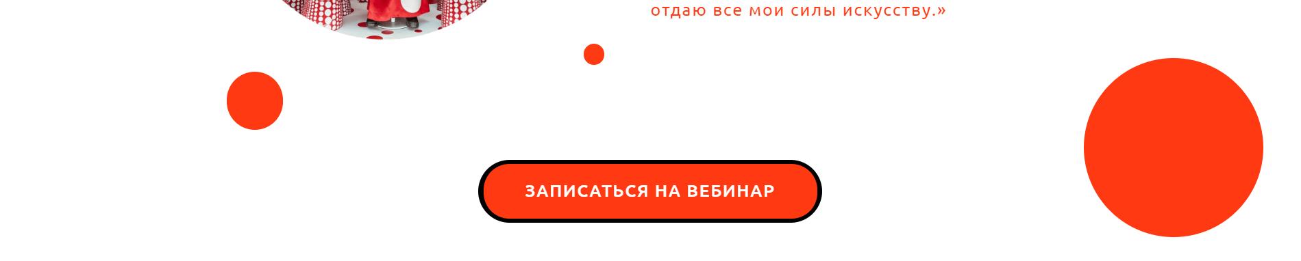 Ee3366c074