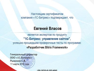 Preview b0cef5c02b