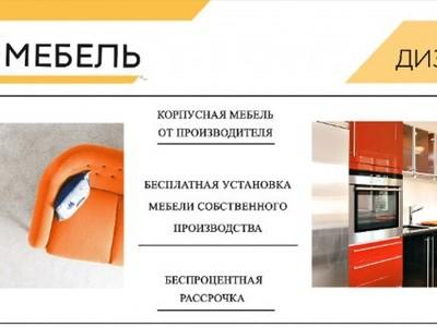 Preview b192b56059