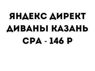 Preview 61e8072f23