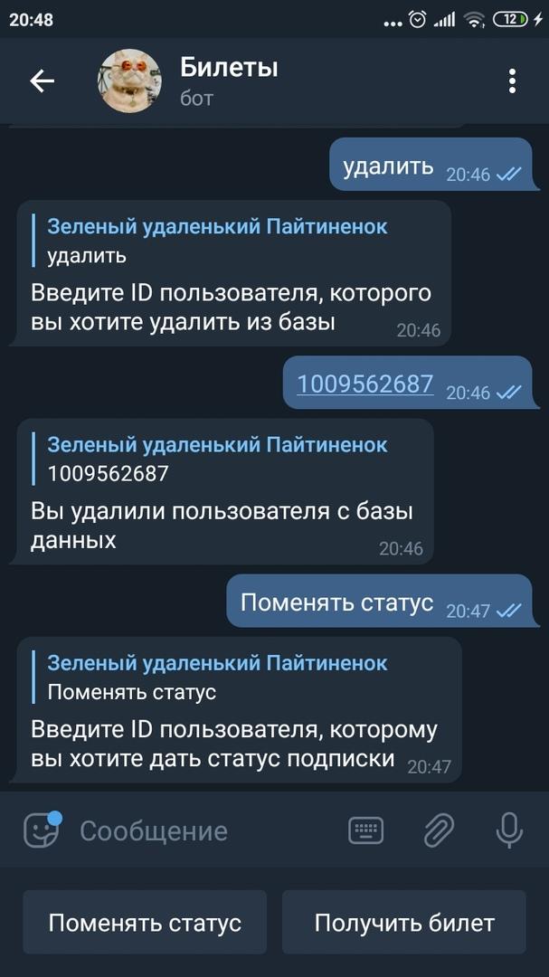 70f72287ba