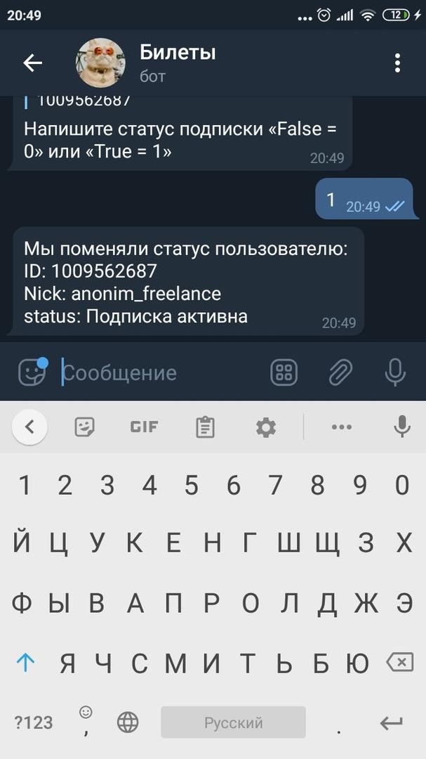 7da3315bd1