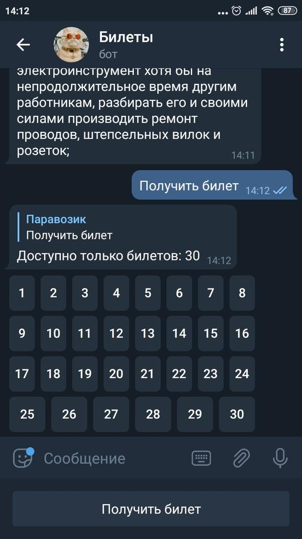 5ae2138e25
