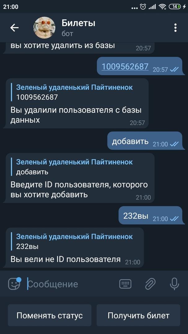 31129ddf17