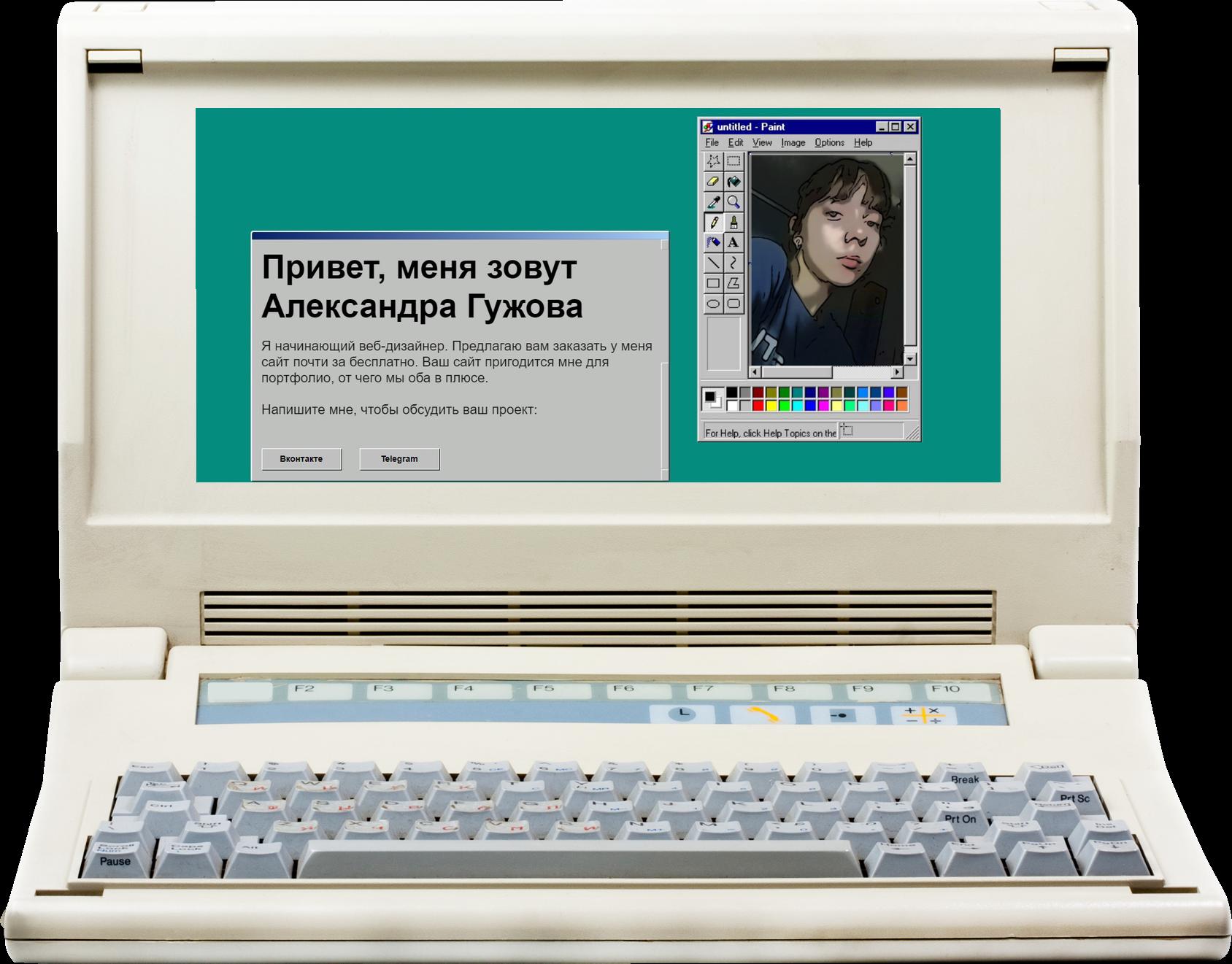 F40331b998