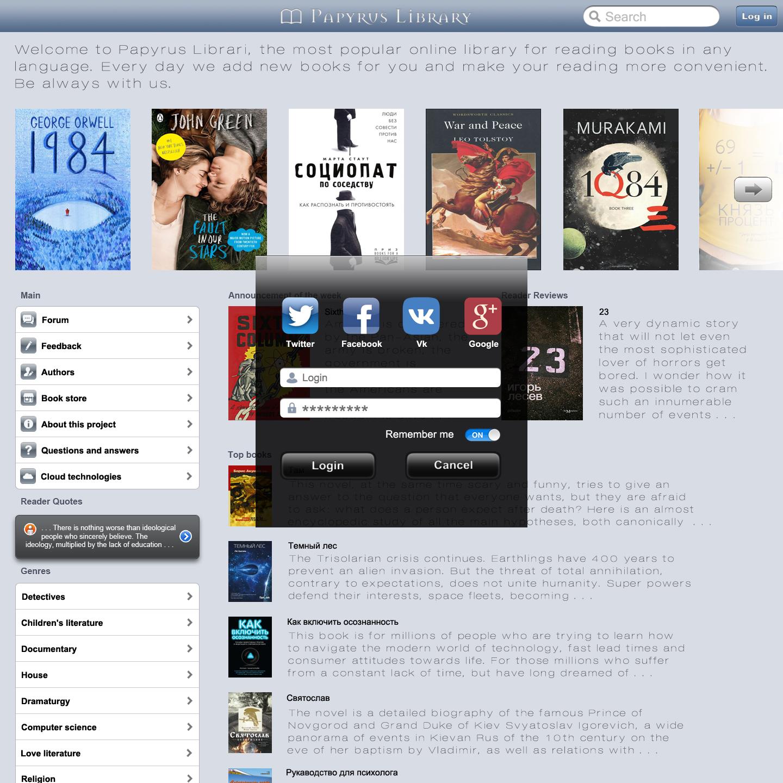 Фриланс дизайн вконтакте удалённая работа в интернете на дому москва