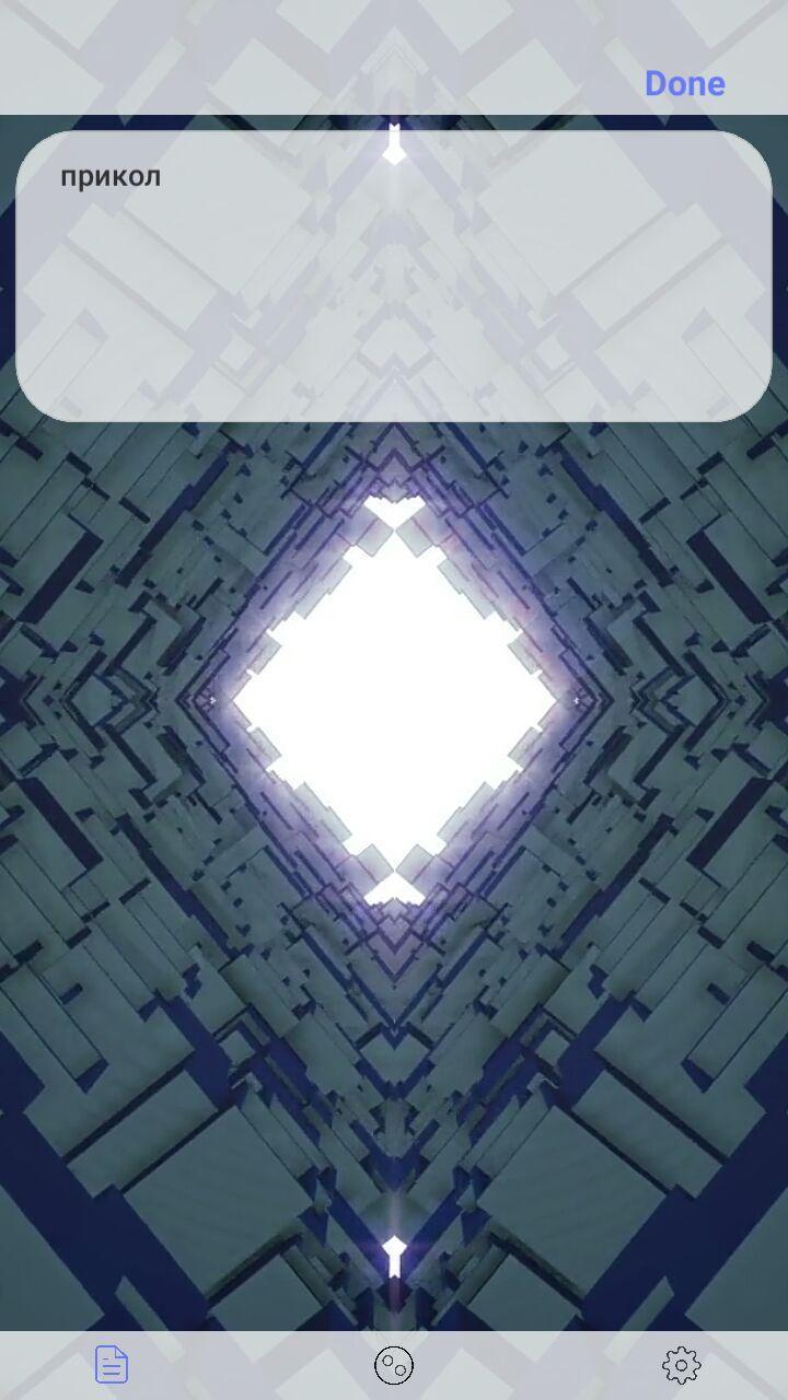 4264264125