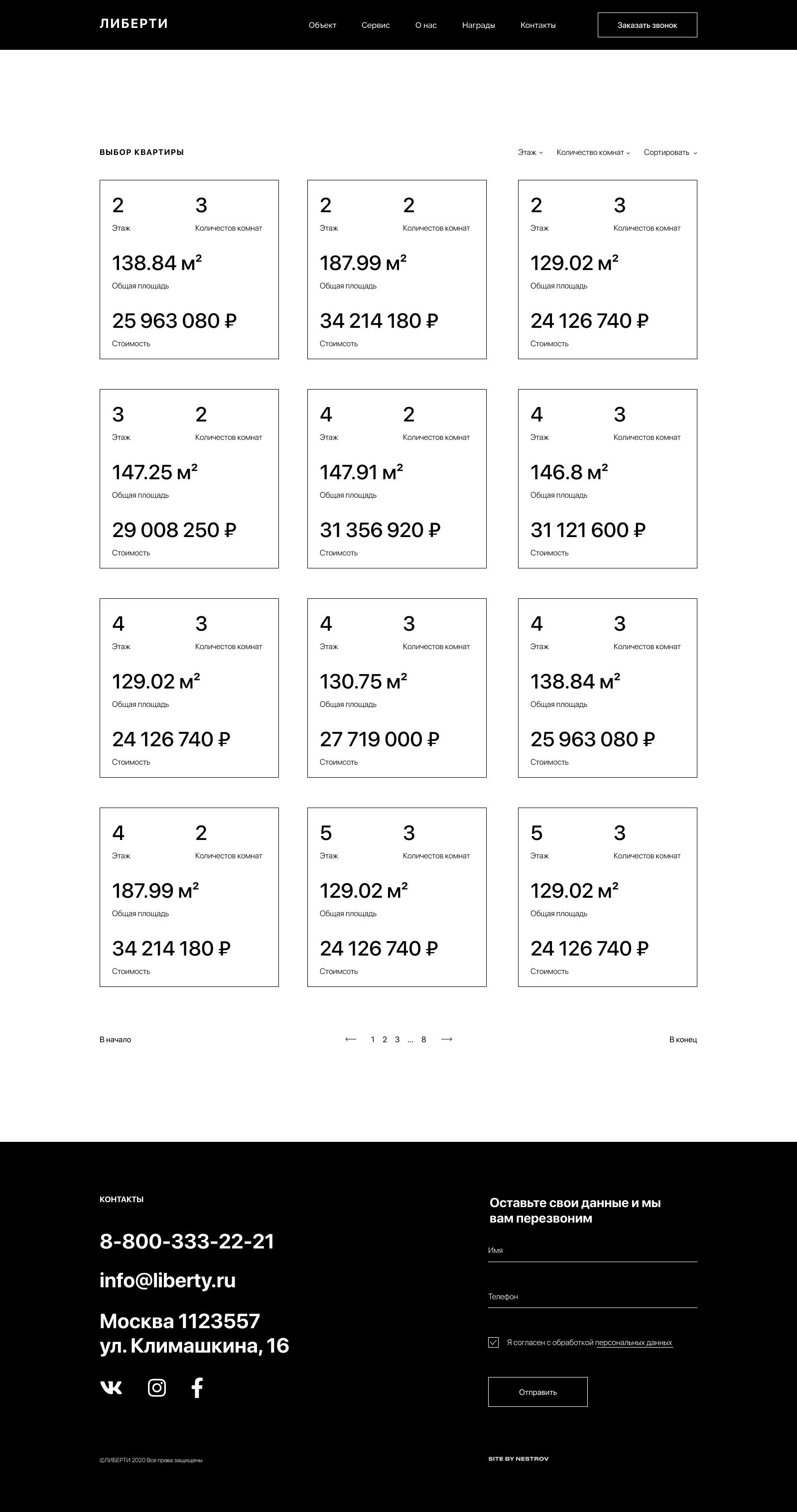583493bfbe