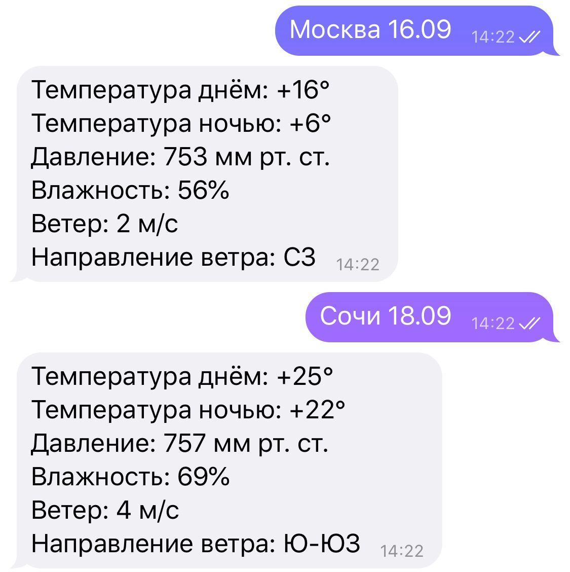 E409811123