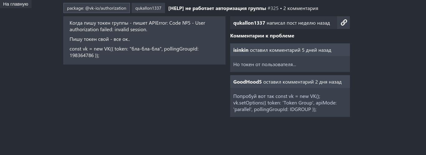 2d79c69edb