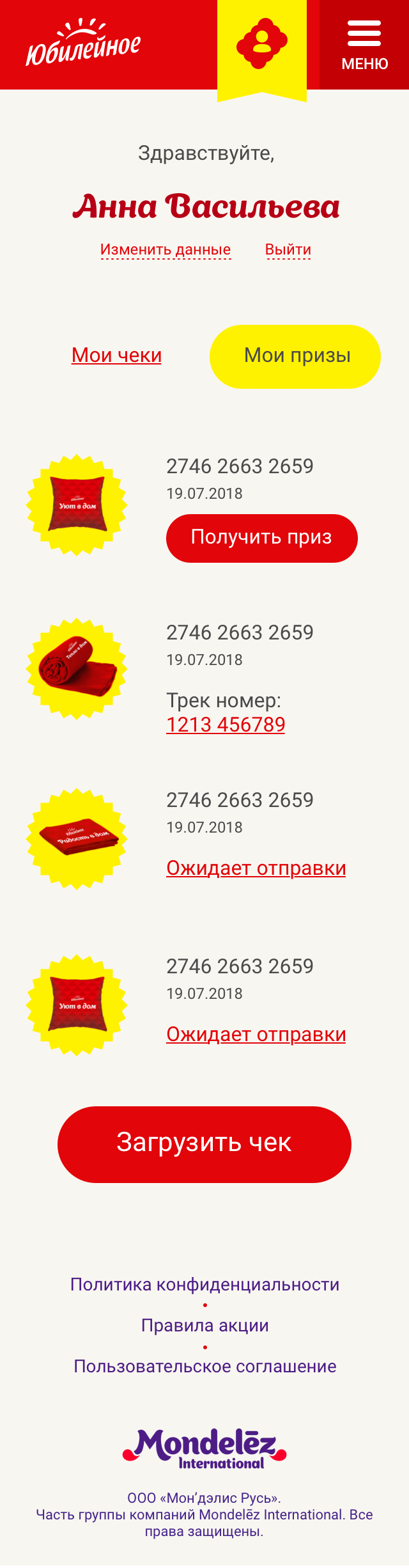 76e25136d8