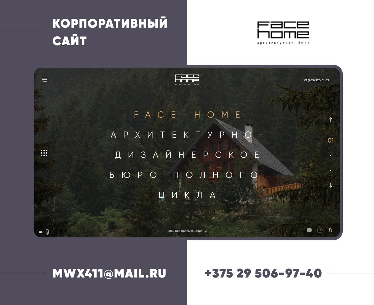 2396b8e527