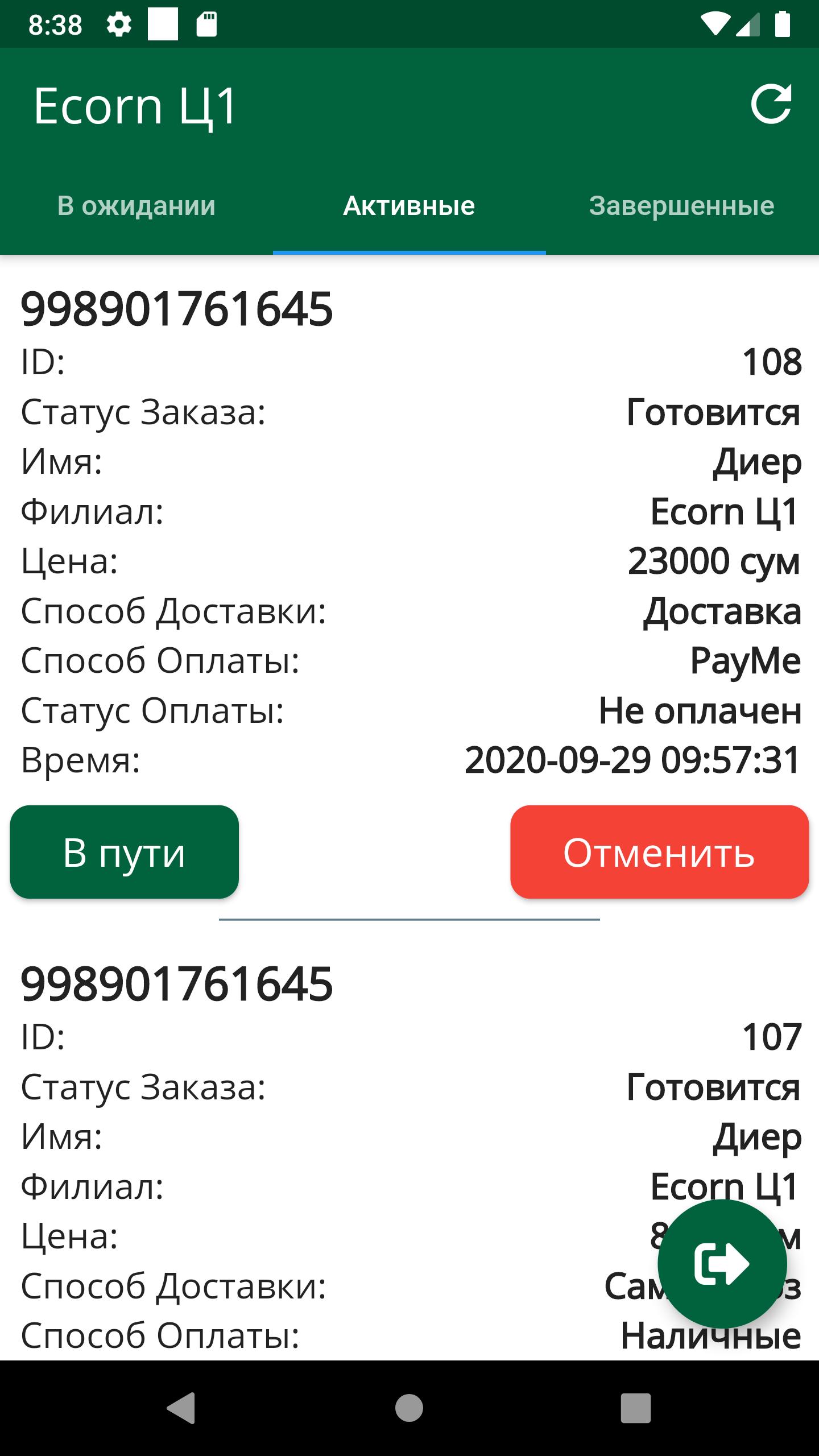 754cae8220