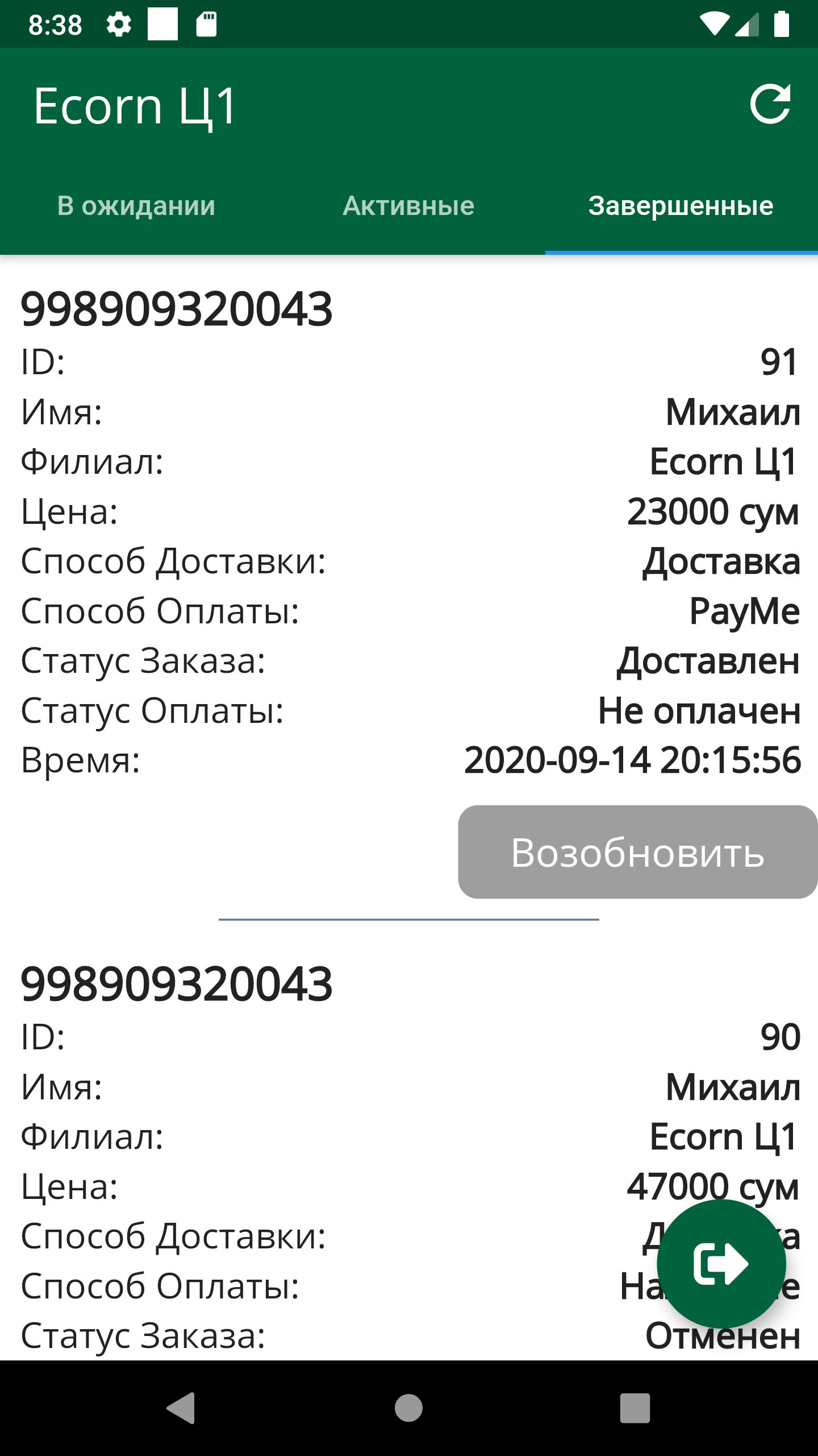 C39e19eaf6